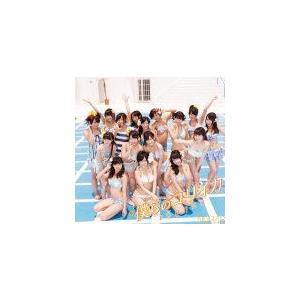 J-POP / NMB48 / 僕らのユリイカ 通常盤Type-C/CD Maxiの商品画像 ナビ