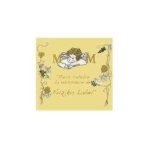 フジコ・ヘミング CD/イングリット・フジコ・ヘミング 19/10/23発売 オリコン加盟店|ajewelry