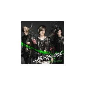 BREAKERZ CD/BARABARA/LOVE STAGE 20/9/9発売 オリコン加盟店|ajewelry