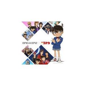 BREAKERZ(ブレイカーズ)CD/BREAKERZ×名探偵コナン COLLABORATION BEST 19/12/18発売 オリコン加盟店|ajewelry