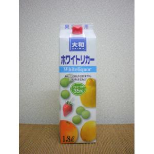 【盛田(株)】醸造。1800紙パック 手作り果実酒 アルコール35%。  梅・果物・木の実・草の実な...