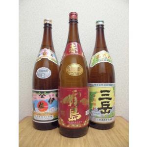 芋焼酎 赤霧島・伊佐美・三岳 1.8L瓶3本プレミアムセット ajima-saketen