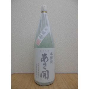 日本酒 あさ開 本醸造 1.8L瓶 岩手県|ajima-saketen