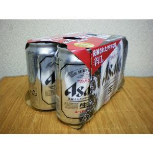 ビール アサヒスーパードライ 350缶 6本パック|ajima-saketen