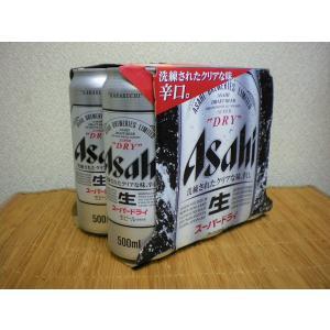 ビール アサヒスーパードライ 500缶 6本パック|ajima-saketen