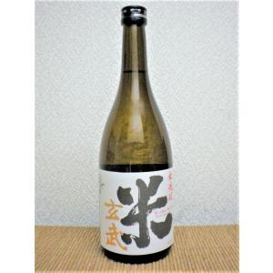 焼酎 玄武 米焼酎 25度 720ml瓶 福島県 ajima-saketen
