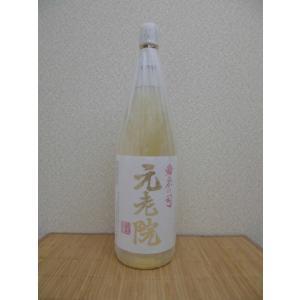 焼酎 元老院 芋焼酎 おすすめ 25度 1.8L瓶 鹿児島県 芋|ajima-saketen