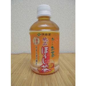おーいお茶 ほうじ茶 280mlペットボトル 1ケース(24本入)|ajima-saketen