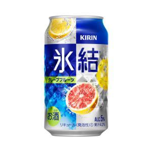 チューハイ缶 キリン氷結グレープフルーツ 350缶 1ケース(24本入)|ajima-saketen