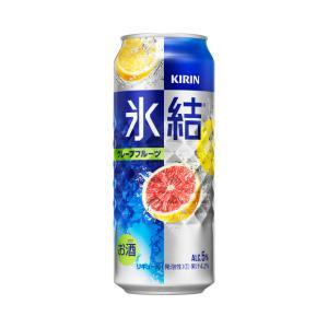 チューハイ缶 キリン氷結レモン 500缶 1ケース(24本入)|ajima-saketen