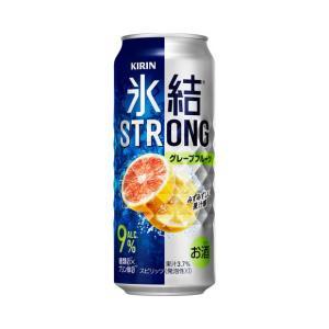 チューハイ缶 キリン氷結 ストロング グレープフルーツ 500缶 1ケース(24入)|ajima-saketen
