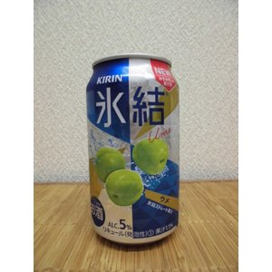 チューハイ缶 キリン氷結うめ 350缶 1ケース(24本入)|ajima-saketen