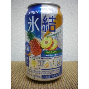 チュウ―ハイ缶  キリン氷結 パイナップル 350缶 1ケース (24本入)|ajima-saketen