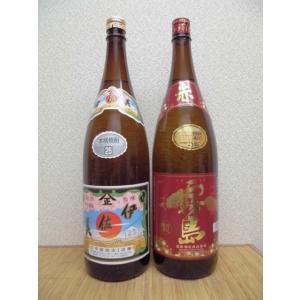 焼酎 伊佐美 赤霧島 1.8L瓶 セット 2本入り ajima-saketen