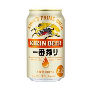 ビール キリン一番搾り 350缶/24入 1ケース|ajima-saketen