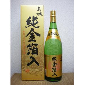 名城 純金箔入 1.8L瓶|ajima-saketen