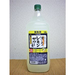 お中元 2021 サッポロ 濃いめのレモンサワーの素 25度 1800ml 炭酸水で割るだけ 居酒屋...