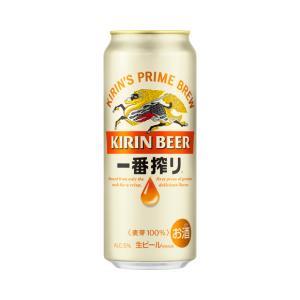 ビール キリン一番搾り 500缶/24本入 1ケース|ajima-saketen