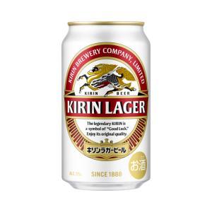 ビール キリンラガー 350ml缶 /24本入 1ケース|ajima-saketen
