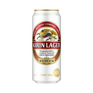 ビール キリンラガー 500ml缶/24入1ケース|ajima-saketen