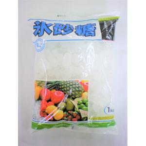 【中日本氷糖(株)】製造。クリスタル氷糖1Kg 『栄養成分 100g当たり』 ●エネルギー:387K...