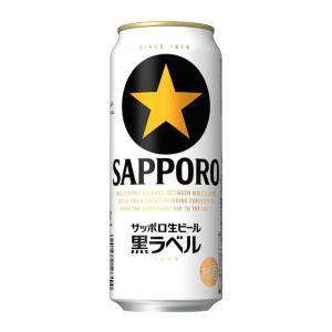 ビール サッポロ黒ラベル 500ml缶 1ケース(24本入)|ajima-saketen