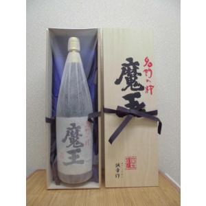 焼酎 魔王 芋焼酎 25度 ギフト 桐箱入り 1.8L瓶 鹿児島県|ajima-saketen