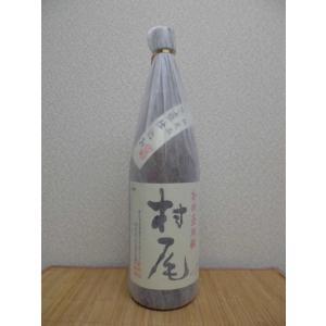 焼酎 村尾 芋焼酎 おすすめ 25度 1.8L瓶 鹿児島県 芋|ajima-saketen
