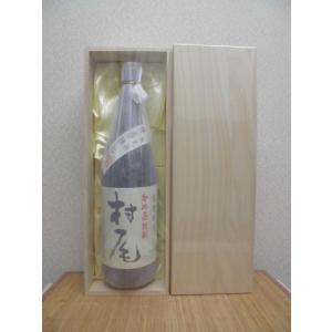 焼酎 村尾 芋焼酎 25度 ギフト 桐箱入り 1.8L瓶 鹿児島県|ajima-saketen
