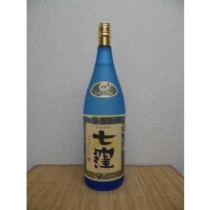焼酎 七窪 芋焼酎 25度 1.8L瓶 鹿児島県 ajima-saketen