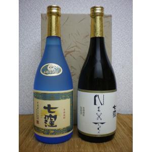 焼酎 七窪 芋 720ml 呑み比べセット ajima-saketen