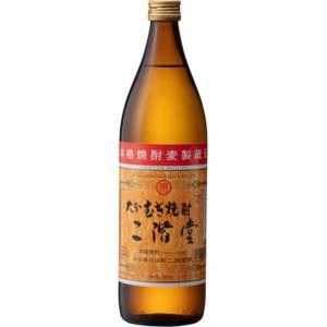 焼酎 二階堂 麦焼酎 25度 900ml瓶 大分県 ajima-saketen