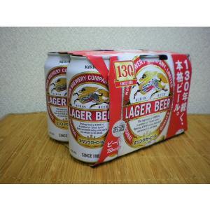 ビール キリンラガー 350缶 6本パック|ajima-saketen