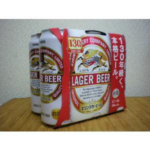 ビール キリンラガー 500缶 6本パック|ajima-saketen