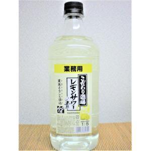 お中元 2021  サントリー こだわり酒場 レモンサワーの素 40°1800mlペットボトル 居酒...