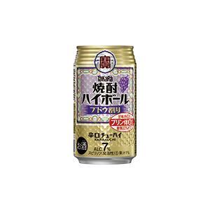 宝焼酎ハイボール ぶどう 350缶 1ケース(24本入)