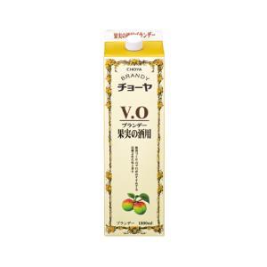 チョーヤ VOブランデー果実酒 1800ml 芳醇な香りとまろやかな味わいを大切にしています。 梅酒...