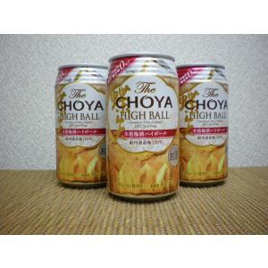 チョーヤ本格梅酒ハイボール 350缶 1ケース(24本入)|ajima-saketen