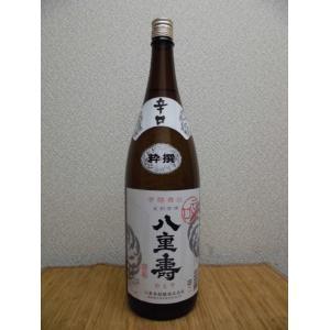 日本酒 八重寿 粋撰辛口 1.8L瓶 秋田県|ajima-saketen