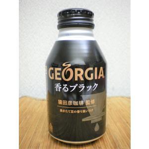 ヨーロピアン香るブラック 290mlボトル缶 1ケース(24本入)|ajima-saketen