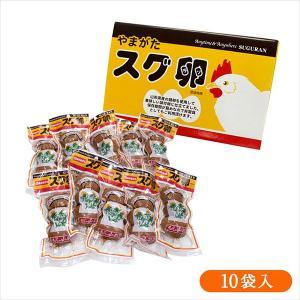 送料無料 味付け卵 スグ卵(すぐらん) 3個×10袋セット ...