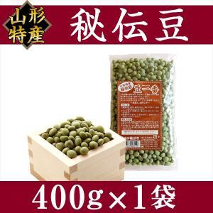 送料無料 青大豆 山形特産 秘伝豆 『豆一番』 400g×1袋 【常温便】 大豆 豆類、もやし|ajinoumebachi