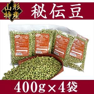 送料無料 青大豆 山形特産 秘伝豆 『豆一番』 400g×4袋セット 【常温便】 大豆 豆類、もやし|ajinoumebachi