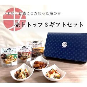 中華いか山菜 たこ山菜 やりいか柔らか煮 惣菜セット お惣菜 ギフト ajirushishop