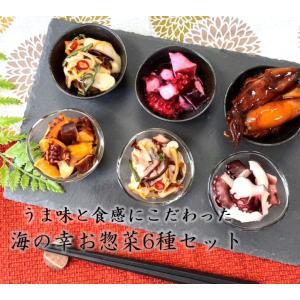 中華いか山菜 たこ山菜 やりいか柔らか煮 酢蛸 梅酢たこ 味付たこ|ajirushishop