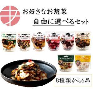 いか山菜 たこ山菜 やりいか柔らか煮 梅酢 味付たこ たこバジル エビマヨ いか酢 惣菜セット|ajirushishop