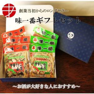 中華いか たこ山菜 各300g×3P いか たこ 山菜 ギフト セット ajirushishop