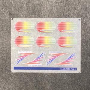 E2系新幹線ロゴ表記インレタ|ajisaitei