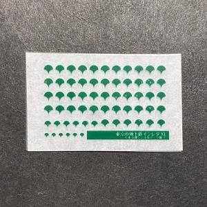 都営地下鉄や都電に貼り付けされているTマーク(東京都シンボルマーク)の緑色のインレタです。 1991...