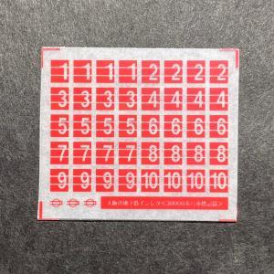 鉄道コレクション大阪市交通局御堂筋線30000系に適合する号車標記インレタ。 色を極力合わせ、リアル...
